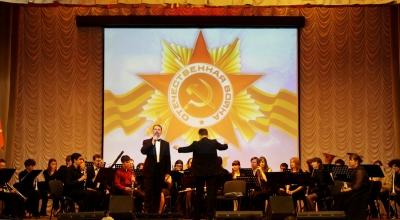 Концерт посвященный 69-летию Победы
